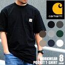 Tシャツ 半袖 メンズ carhartt カーハート レディース ワンポイント ポケット ロゴ ポケット付き k87 クルーネック Uネック アメカジ 白 ホワイト 黒 ブラック シンプル ストリート スケーター 大きいサイズ おしゃれ ブランド トップス 綿 コットン メール便OK
