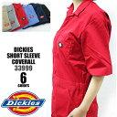つなぎ Dickies ディッキーズ レディース メンズ 半袖 カバーオール メンズ ツナギ 3399 おしゃれ オーバーオール 作…