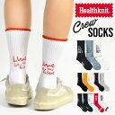 靴下 ヘルスニット Healthknit メンズ靴下 25-27cm 1足 1P ロゴライン ボックスロゴ ラインソックス ボックスロゴソックス スポーツ ストリート ダンス バックロゴ クルーソック