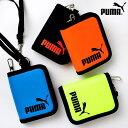財布 PUMA プーマ 二つ折りウォレット ストラップ付き 斜めがけ 首掛け 紐付き PM242 小学生 二つ折り財布 バリバリ財布 面テープ マジックテープ キッズ ジュニア スポーツブランド こど