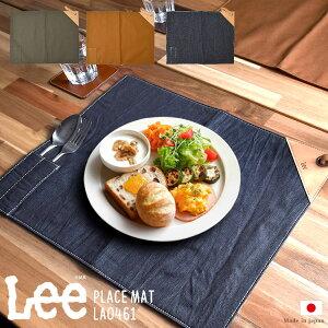 ランチョンマット おしゃれ Lee リー ランチョンマット ブランド アメカジ カジュアル かっこいい 1枚売り キャンバス 45×34cm 布 テーブルマット ランチマット プレースマット テーブルウェア