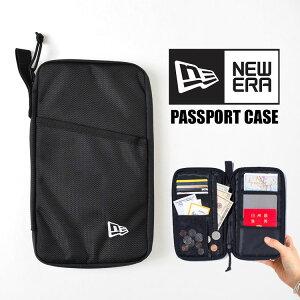 パスポートケース おしゃれ newera ニューエラ パスポート ケース メンズ レディース トラベルオーガナイザー 航空券対応 便利グッズ 財布 薄型 ポーチ トラベルポーチ 黒 貴重品入れ 頑丈 航
