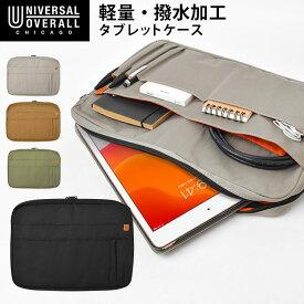 タブレットケース おしゃれ タブレット ケース iPad バッグ 12.5インチ 10インチ A4 撥水 ポケット多い アウトポケット付き 収納多い iPadケース スリーブケース 防傷 スリム インナーバッグ バッグインバッグブランド UNIVERSAL OVERALL ユニバーサルオーバーオール