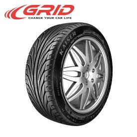 サマー タイヤ 4本 165/40R16 73V(XL)KENDA ケンダ KR20 (KAISER カイザー) 夏用タイヤ 165 40 16西濃運営業所宛 企業宛 のみ