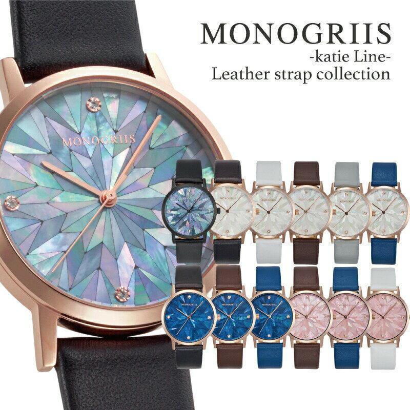 【monogriis/モノグリース】Katie Line ケイティーライン 腕時計 レディース マザーオブパール ローズゴールド ソフトレザーストラップ ホワイト ピンク ブルー