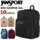 JANSPORT BIG CAMPUS ジャンスポーツ ビッグキャンパス バックパック リュック 34L メンズ レディース 大容量 通勤 通…