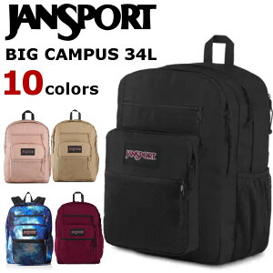 JANSPORT BIG CAMPUS ジャンスポーツ ビッグキャンパス バックパック リュック 34L メンズ レディース 大容量 通勤 通学 ジャンスポ 人気 在庫あり メンズ レディース 大容量 通学 女子 おしゃれ