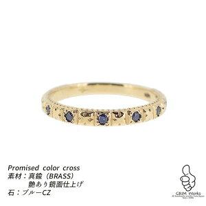 かわいい指輪 各色選べるキュービックジルコニア メンズ レディース シンプルで合わせやすいデザイン 色を変えてペアリングにも最適 黒 青 緑などカラーも選べる SILVER925