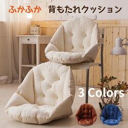 ◆送料無料◆【冷え性対策に!】背もたれクッション座れる毛布座椅子チェアクッション暖かいソファーもこもこふわふわ椅子カバー座布団椅子用クッション寒冷対策こたつ冷え対策冷え省エネBKBK