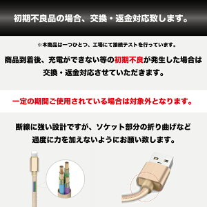 ◆送料無料◆【超特価!iPhone充電ケーブル2m!】iPhone充電ケーブル2m!!ライントニングケーブル充電器LightningUSB急速充電高耐久ナイロン編みケーブル長持ちスマホアクセサリー脱線しにくいiPhone8iPhoneXiPadなどIOS対応BKBK