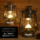 ◆送料無料◆ ランタン LANTERN LED ライト 懐中電灯 電灯 電池式 持ち手付き インテリア テント 防災 BBQ キャンプ …
