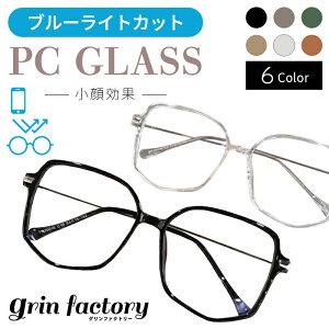 PCメガネ レディース 眼鏡 ブルーライトカット メガネ 超軽量 輻射防止 度なし おしゃれ かわいい 軽量 スマホ ブルーライト 紫外線カット pc眼鏡 パソコンメガネ PC パソコン 韓国 丸めがね