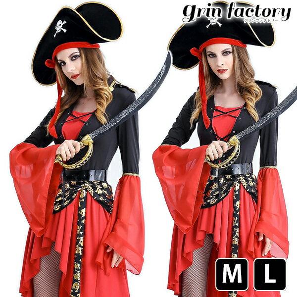 女海賊 パイレーツ コスプレ ハロウィン 衣装 海賊 コスチューム レディース 大人用 帽子 セット 全身 ペア 仮装 セクシー かわいい 可愛い おしゃれ かっこいい ハロウィン仮装 ハロウィン衣装 可愛いコスプレ ハロウィーン 赤 黒 レッド ブラック 送料無料