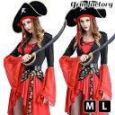 女海賊 パイレーツ コスプレ ハロウィン 衣装 海賊 コスチューム レディース 大人用 帽子 セット 全身 ペア 仮装 セクシー かわいい 可…