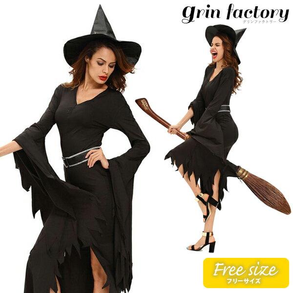 魔女 魔法使い コスプレ ハロウィン 衣装 黒 ブラック 帽子 ワンピース ウィッチ かっこいい かわいい 可愛い 大人用 大人 服 コスチューム パーティーグッズ 女性用 レディース イベント パーティー用品 大きいサイズ 送料無料 即納 あす楽