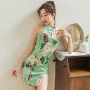 チャイナドレス 可愛い ドレス キャバドレス ホルターネック 緑 グリーン チャイナ コスプレ 衣装 ハロウィン セクシ…