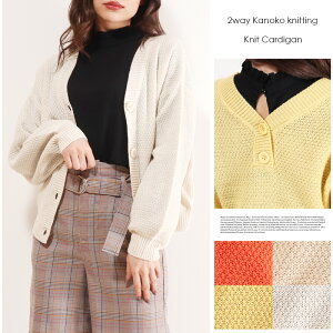 ニットカーディガン Vネック 前後2way バルーンスリーブ かのこ編みトップス 羽織 ヘンリーネック 冬服 韓国 ファッション 服 韓国服 洋服 かわいい 可愛い おしゃれ レディースファッション