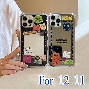 pro max mini カバー 保護 英語 ミラー 鏡 compatible for iPhone(T)
