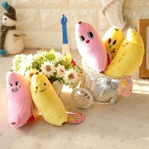 ペット玩具 ペット用品 ネコ雑貨 ペット雑貨 猫用犬用 発声玩具 音が出る バナナ 5タイプ(T)