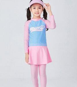 子供服 水着 ガールズ 女の子 長袖 ズボン 2点セット 韓国子供服 キッズ 可愛い(T)