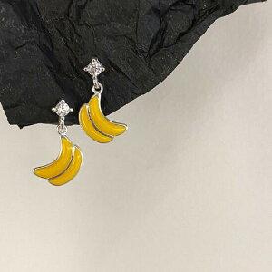 ピアス アクセサリー バナナ かわいい 果物 デザイン (T)
