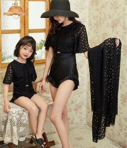 小さい鮮な ショート丈 温泉 水着 母と娘 レース 細身 可愛い 子供(T)