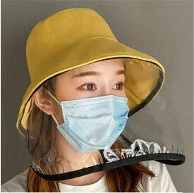 帽子 フェイスシールド 保護シールド 高透明度 飛沫防止 除菌 防塵 男女兼用 防災(T)