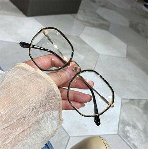 韓国ファッション ポリゴン 近視 メガネ オシャレ メガネフレーム フラットミラー(T)