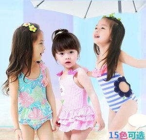 水着 子供服オールインワン水着 キッズ UVカット 日焼け対策 海水浴 練習用スイムウェア(T)