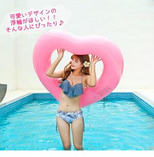 浮き輪インスタ大人フロート浮輪うきわハート浮輪大きい海プールビーチナイトプールおしゃれかわいいおもしろグッズ海外旅行