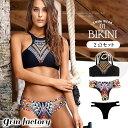 ビキニ ハイネック エスニック 柄 水着 レディース 黒 ブラック リゾート 南国 小胸 胸を盛れる 体型カバー かわいい 可愛い おしゃれ …