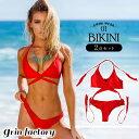 ビキニ 赤 レッド Tバック アンダークロスビキニ 海外デザイン レディース 水着 ホルターネックリボン 編み上げ