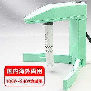 【送料無料】コンパクトセラミックヒーターリトルボコボコ(自動電圧切換式携帯湯沸かし器)