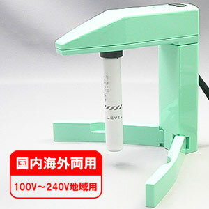 日本製 自動電圧切換式携帯湯沸かし器 コンパクトセラミックヒーター リトルボコボコ 00122415 保証付 (je1a298)
