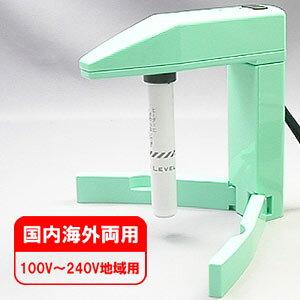 日本製 自動電圧切換式 携帯 湯沸かし器 コンパクト セラミックヒーター リトルボコボコ 海外 使用可能 100〜240V 00122415 保証付 (je1a298)