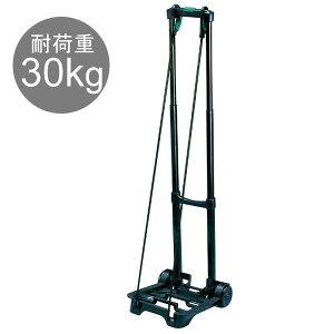 ライトキャリーカート 410A 耐荷重30kg・ストレッチコード付 (ko1a228)