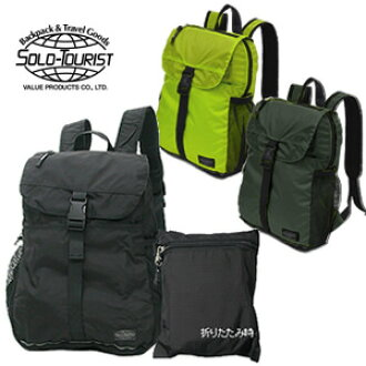 solo-tourist ソロツー list コンパクトデイ Pack CDP-25
