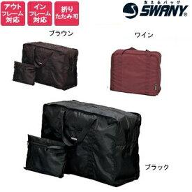 SWANY スワニー 折りたたみバッグ サブバッグ エコバッグ 鞄 キャリーオン ハンドルサック 無地 シンプル M サイズ handlesack-m 1点迄メール便OK(su1a052)
