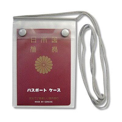 [送料299円〜]「tc15」パスポートケース 首下げタイプ 209003 5点迄メール便OK(ko1a048)