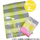 [送料299円〜]「tc8」日本製 バックパック Sサイズ2枚入り vp-550s 2点迄メール便OK(ra1a036)