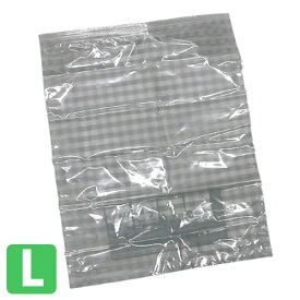 日本製 トラベル 圧縮袋 Lサイズ 40-859 グレー 8点迄メール便OK(se0a061)