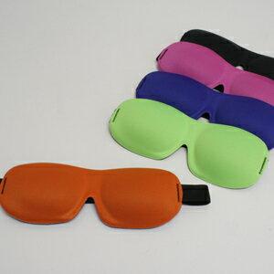 [送料299円〜]「tc6」Metric Products メトリックプロダクツ Sleep-Mask 立体型スリープアイマスク 82928 【楽ギフ_包装】 2点迄メール便OK(ko1a209)