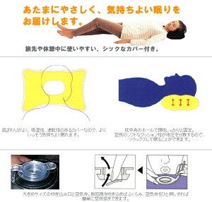 ヨック安眠枕DX(yo0a011)【RCP】