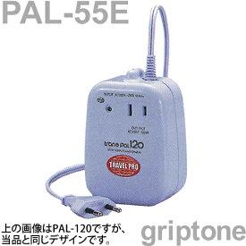 スワロー電機 ダウントランス PAL-55E 保証付 AC220-240V⇒降圧⇒100V(容量55W)(og0a043)【国内不可】