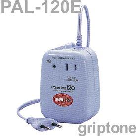 スワロー電機 ダウントランス PAL-120E 保証付 AC220-240V⇒降圧⇒100V(容量120W)(og0a023)【国内不可】