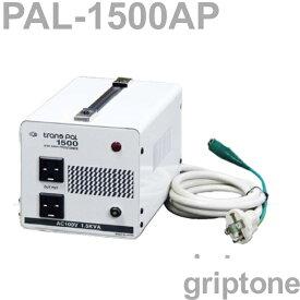 スワロー電機 ダウントランス PAL-1500AP 保証付 AC110-130V⇒降圧⇒100V(容量1500W)(og0a024)【国内不可】