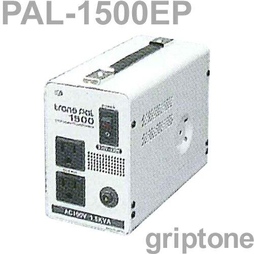 スワロー電機 ダウントランス PAL-1500EP 保証付 AC220-230V⇒降圧⇒100V(容量1500W)(og0a025)【国内不可】
