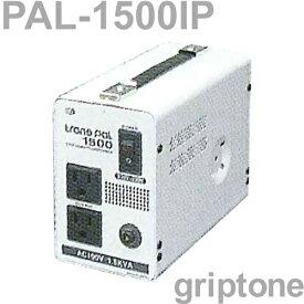 スワロー電機 ダウントランス PAL-1500IP 保証付 AC240V⇒降圧⇒100V(容量1500W)(og0a026)【国内不可】