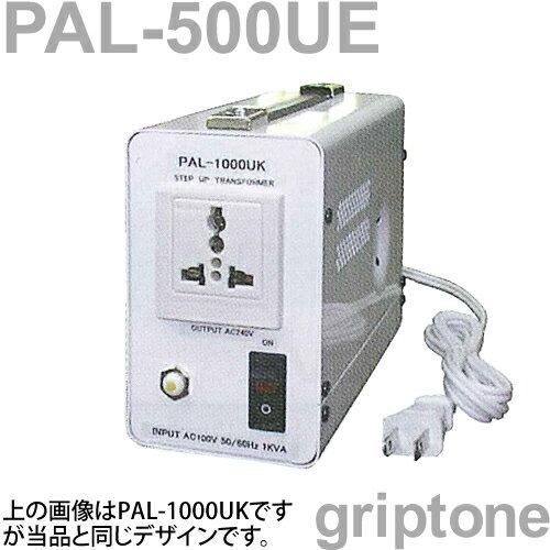 スワロー電機 アップトランス PAL-500UE 保証付 AC100V⇒昇圧⇒220-230V(容量510W)(og0a040)