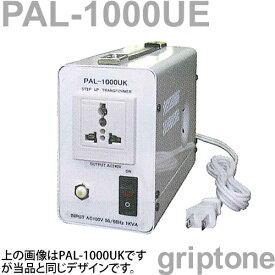 スワロー電機 アップトランス PAL-1000UE 保証付 AC100V⇒昇圧⇒220-230V(容量1000W)(og0a020)